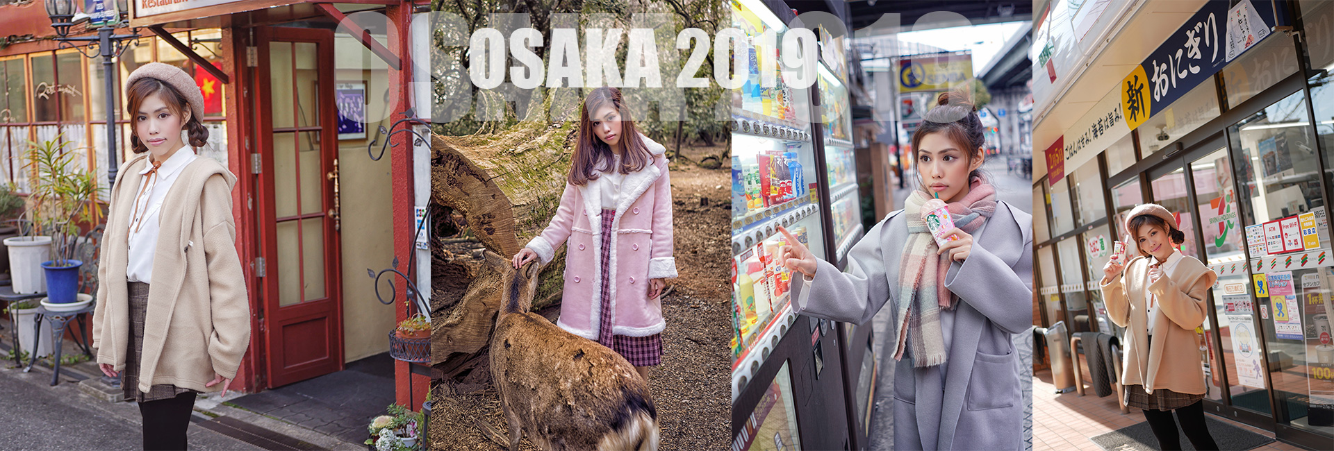 Osaka 2019
